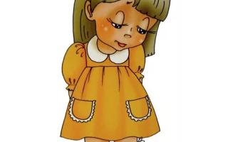 Застенчивый ребенок без ключей и без оформления