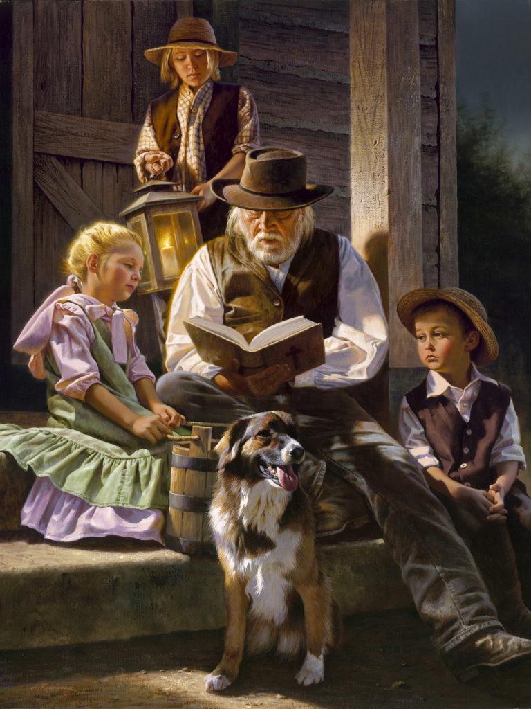 Читаем детям