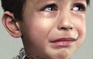 Ранимый ребенок 1